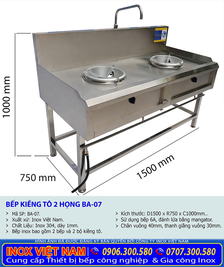 Kích thước của bếp gas 2 họng đốt BA-07
