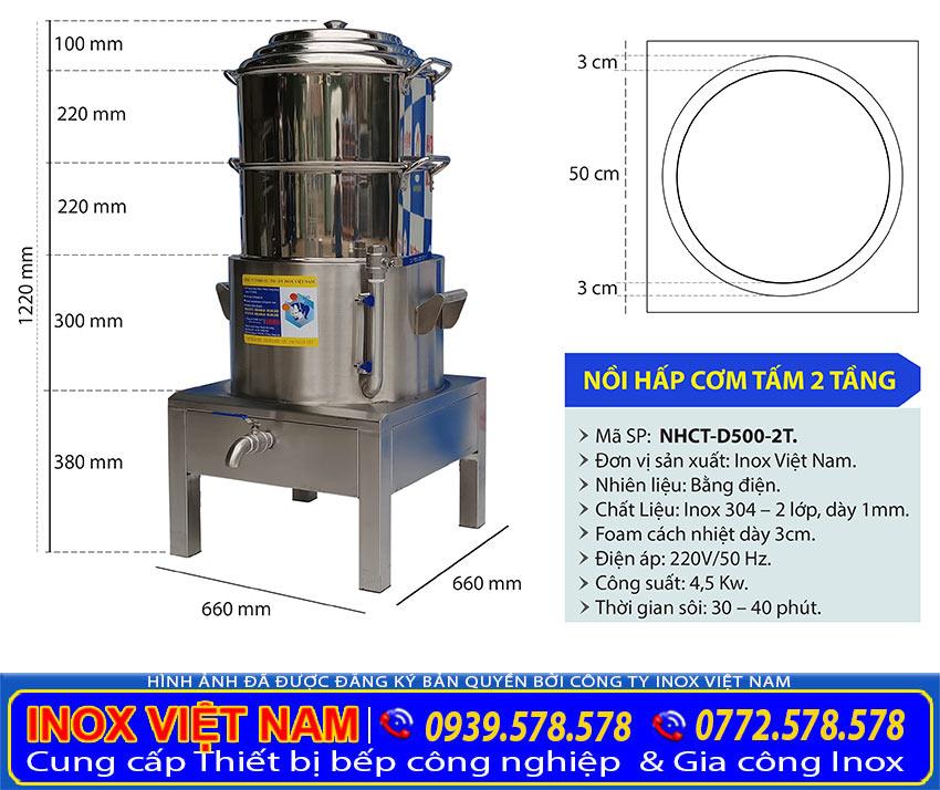 Thông số kỹ thuật nồi hấp điện công nghiệp, nồi hấp xôi bằng điện công nghiệp, nồi hấp cơm tấm bằng điện 1 tầng sản xuất Inox Việt Nam.