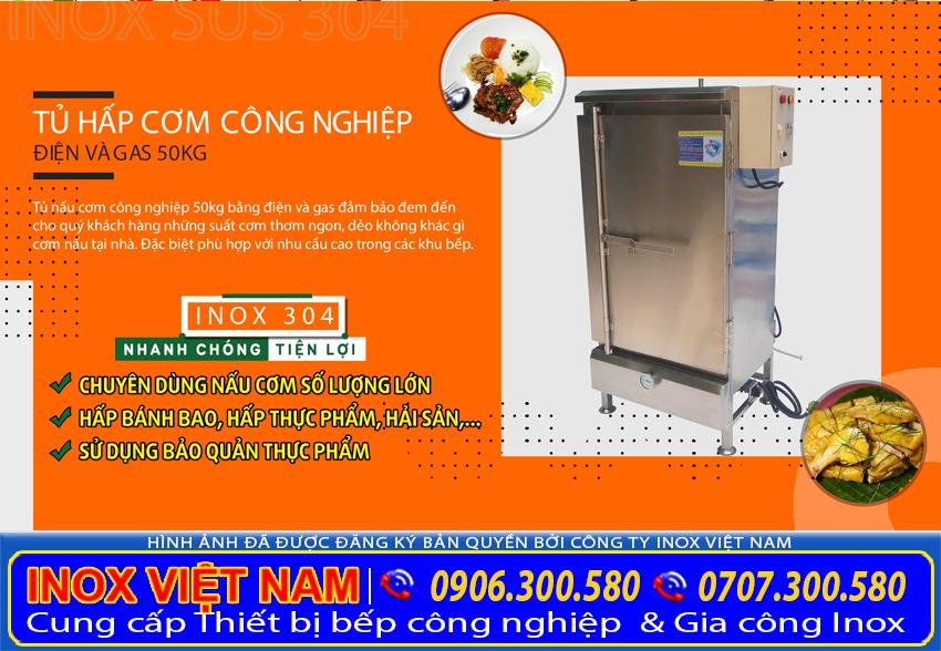 Mẫu tủ nấu cơm công nghiệp 50kg sử dụng gas thiết kế chắc chắn và tiện lợi