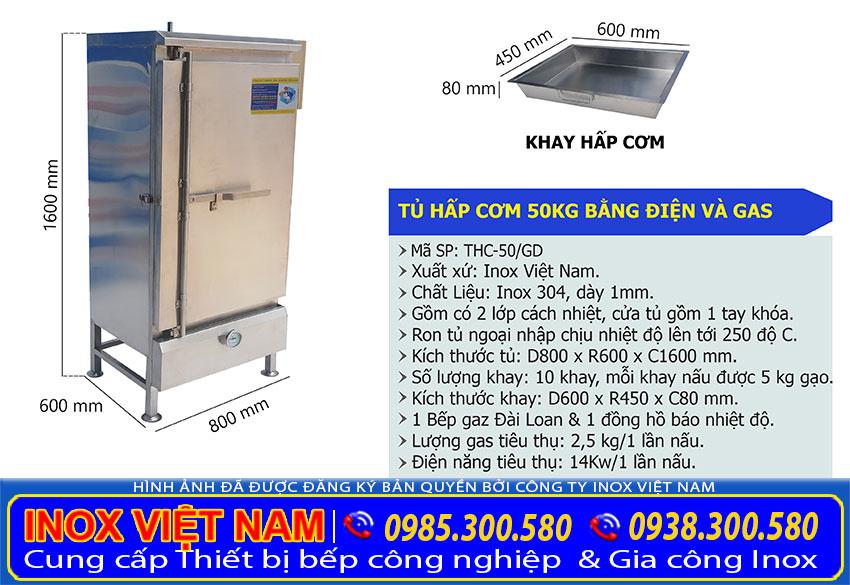 Tủ nấu cơm 50kg, Tủ nấu cơm 30kg, Tủ nấu cơm 100kg, Tủ hấp cơm công nghiệp, Tủ cơm, Tủ cơm bằng gas, Mua tủ nấu cơm tại Hà Nội.