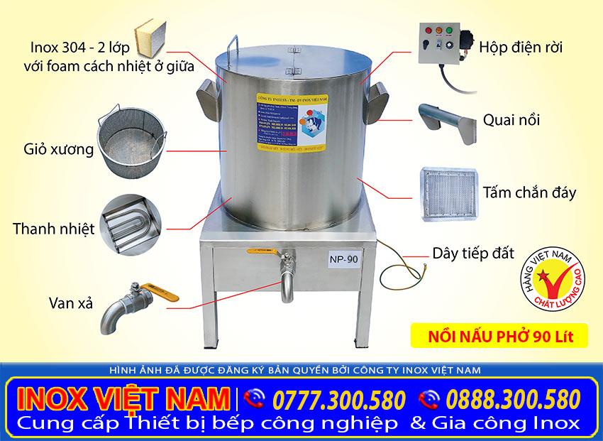 Cấu tạo của nồi nấu hủ tiếu bằng điện, nồi điện hầm xương, nồi điện nấu nước lèo inox 304 cao cấp, sáng bóng và an toàn.