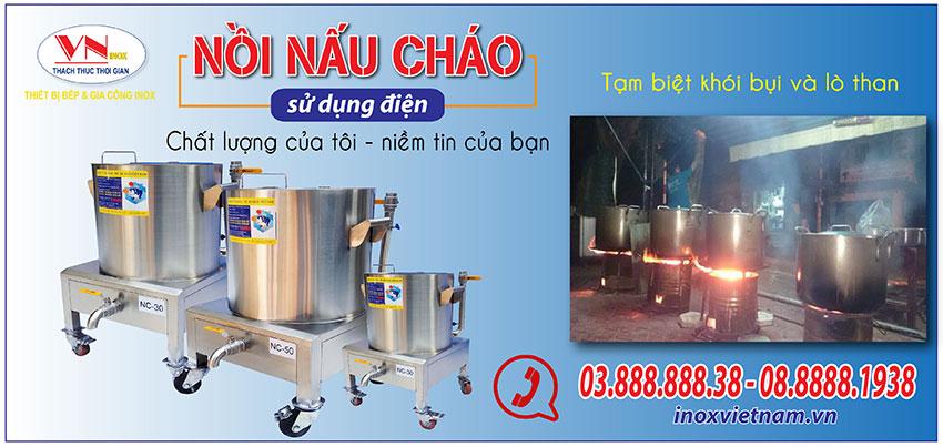 Nồi nấu cháo bằng điện là sản phẩm hữu ích thay thế nồi nấu cháo truyền thống.