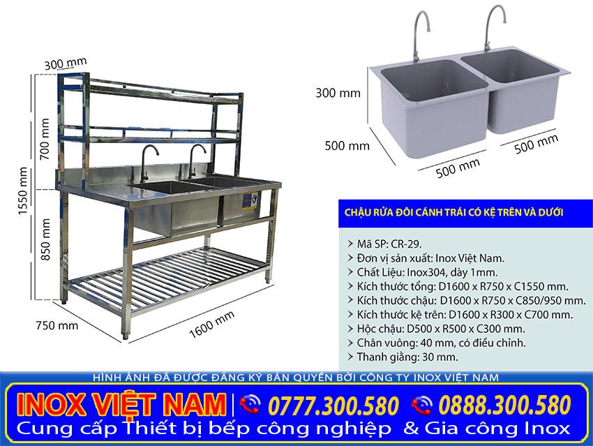 Kich thước tổng thể của chậu rửa 2 ngăn có kệ trên, dưới và bàn rửa bên trái.